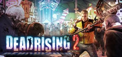 Dead Rising 2 для STEAM