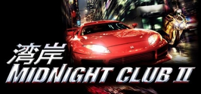 Купить Midnight Club 2