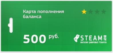 Купить Xbox Live - Карта оплаты на 500 рублей
