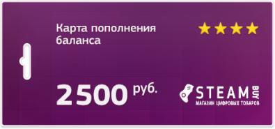 Купить Xbox Live - Карта оплаты на 2500 рублей