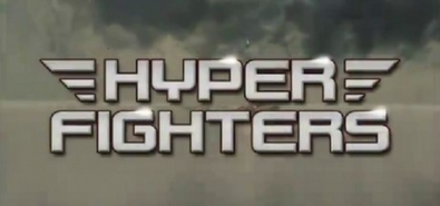 Купить Hyper Fighters