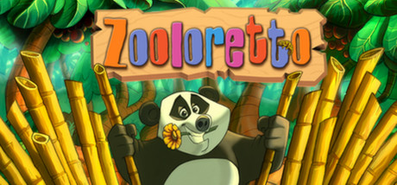 Купить Zooloretto