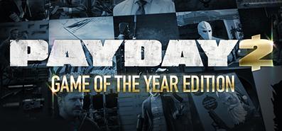 PAYDAY 2: GOTY Edition ключ