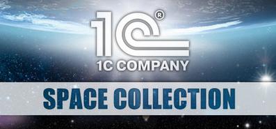Купить 1C Space Collection