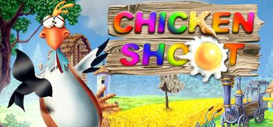 Купить Chicken Shoot Gold