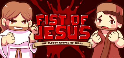 Купить Fist of Jesus