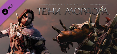 Купить Middle-earth: Shadow of Mordor - Test of Speed