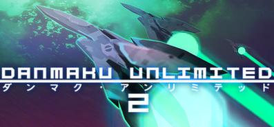Купить Danmaku Unlimited 2