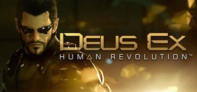 Deus Ex: Human Revolution для STEAM