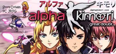 Купить Alpha Kimori 1