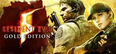 Resident Evil 5 Gold Edition для STEAM