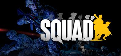Squad для STEAM
