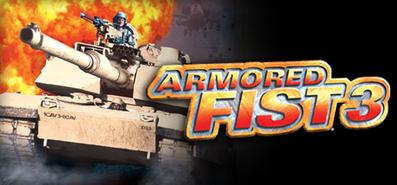 Купить Armored Fist 3