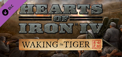 Hearts of Iron IV: Waking the Tiger для STEAM
