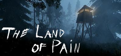 Купить The Land of Pain