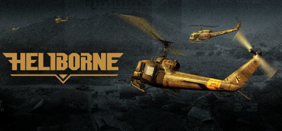 Купить Heliborne