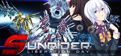 Купить Sunrider: Liberation Day - Captain's Edition