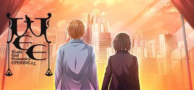 Купить WORLD END ECONOMiCA episode.03