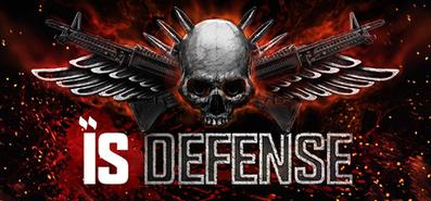 Купить IS Defense